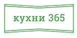 Интернет-магазина Кухни 365 - Cимферополь